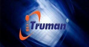 احدث ملف قنوات رسيفر truman tm 222 mini hd بتاريخ 15-6-2016