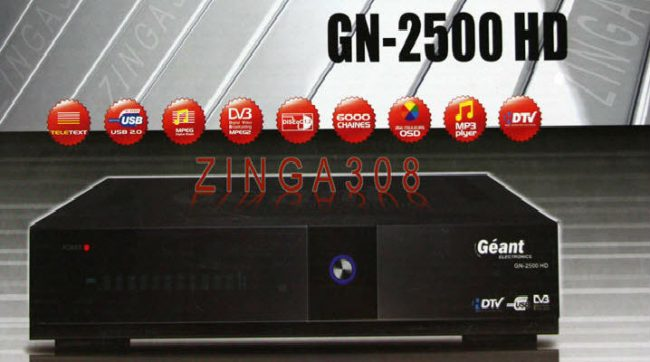 GEANT GN-2500 الطريقه الصحيحه لحفظ ملف القنوات بحجم صغير بعد التحديثات الأخيرة