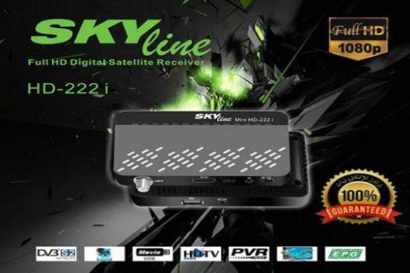 أحدث سوفت وير رسيفر SkyLine HD-222i تحديث إبريل 2017