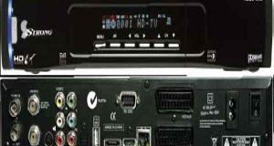 جهاز strong 4902 HD سترونج مع سوفت وير لحل جميع مشاكل الجهاز