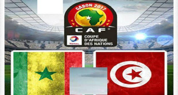 مباراة تونس و السنغال كأس الأمم الأفريقية 2017 مع القنوات الناقلة