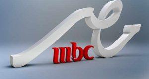 تردد قناة MBC MASR ام بي سي مصر 1 و 2 علي النايل سات