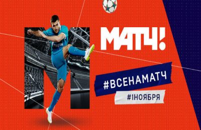 تردد قنوات MATCH TV الروسية الرياضية على القمر Eutelsat 36B/36C 36 E