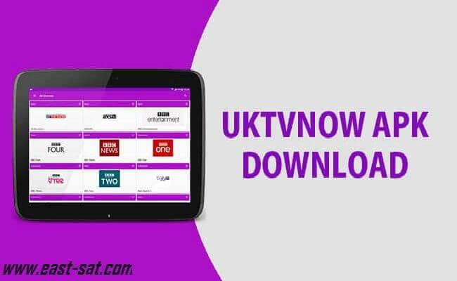 تطبيق UKTVnow لمشاهدة القنوات الرياضية العالمية والعربية المشفرة مجاناً