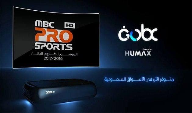 شبكة قنوات MBC PRO SPORTS و MBC HD تعزّزان الحضور على