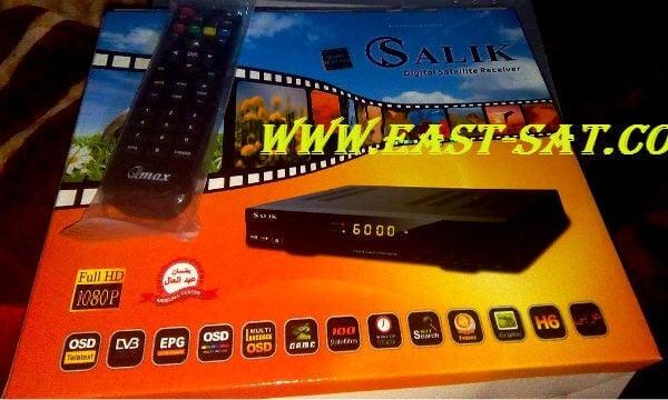 QMAX SALIK H6 مع سوفت وير سالك اتش 6 فرجن 206