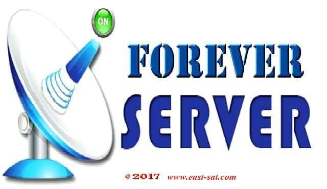 الاجهزة الداعمة لسيرفر forever server الفاتح لعدة باقات بنظام التزاوج و OSN