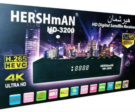 HERSHMAN-3200 HD سعر ومواصفات ريسيفر هيرشمان 3200 الترا اتش دي