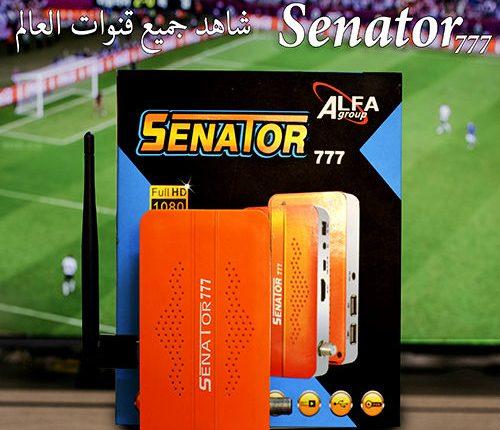 Receiver Senator 777 Full HD سعر ومواصفات ريسيفر سيناتور 777