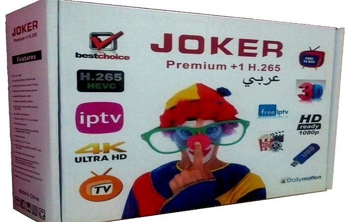 سعر ومواصفات ريسيفر جوكر بريميوم بلص Joker premium+1