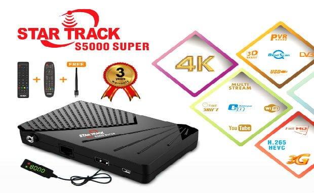 STARTRACK S5000 SUPER سعر ومواصفات ستار تراك S5000 سوبر H256